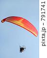 パラグライダー 791741