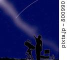 流れ星 天体 観測のイラスト 800990