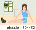 トレーニング フィットネス 準備運動のイラスト 804452