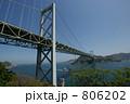 関門橋 関門海峡 関門自動車道の写真 806202