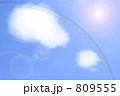 Rainbow Sky 809555