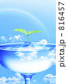 エコロジーイメージ 816457