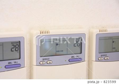 夏の室温・・・クールビズの写真素材 [823599] - PIXTA