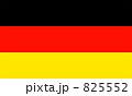 ドイツの国旗 (色・比率など正式版) 825552