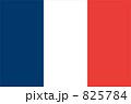 フランスの国旗 825784