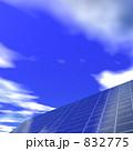 ソーラー 832775