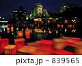 2009 とうろう流し(広島) 839565