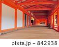厳島神社・回廊 842938