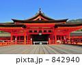 厳島神社 842940