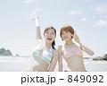 水着 夏 海の写真 849092