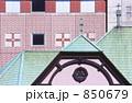 geometry I 850679