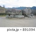 石舞台古墳 891094