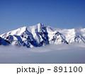 雪山 891100