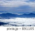 雲海 山並み 891105