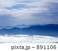 雲海 山並み 891106