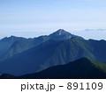 甲斐駒ケ岳 南アルプス 891109