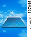 太陽光発電 ソーラーパネル ソーラーシステムのイラスト 897046