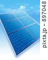 ソーラーパネル ソーラー発電 太陽光発電のイラスト 897048