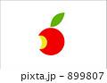 りんごのイラスト 899807