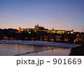 プラハ城 カレル橋 チェコの写真 901669