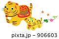 寅 張子 子トラのイラスト 906603