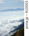 中央アルプス 南アルプス 信州の写真 910003
