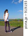 後姿 休憩 女性の写真 919193