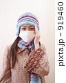 頭痛 マスク 女性の写真 919460