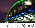 勝鬨橋 勝どき橋 橋げたの写真 921018