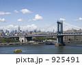 ブルックリン ニューヨーク ビル群の写真 925491