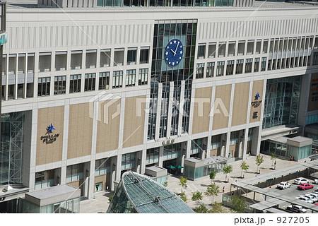 札幌駅南口 927205