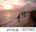 岩 オーストラリア グレートオーシャンロードの写真 927462