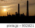 夕景~工業地帯のシルエット 932821