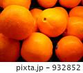 オレンジ 932852