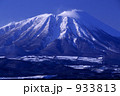 岩手山 冬山 雪山の写真 933813