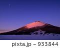 岩手山 冬山 雪山の写真 933844