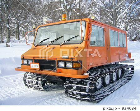 雪上車 934034