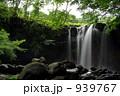 流れゆく滝 939767