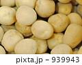 馬鈴薯 ばれいしょ 男爵薯の写真 939943