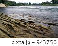 泥岩層 川岸 水辺の写真 943750