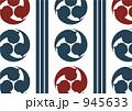 パターン 945633