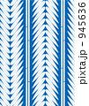 パターン 945636