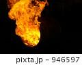 ウィスキー樽焼きつけ 946597