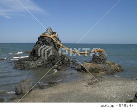 二見興玉神社 夫婦岩 949547