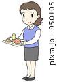 社員食堂 950105
