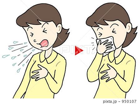 咳・くしゃみのエチケット 950107