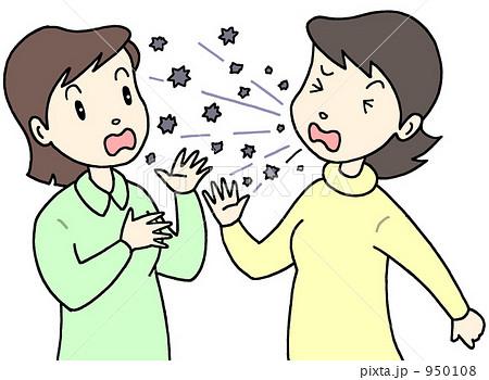 飛沫感染の防止 950108
