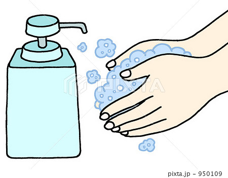手洗いの実施 950109