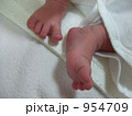 赤ちゃんの足1 954709