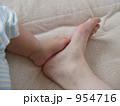赤ちゃんの足2 954716